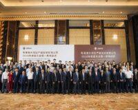 集团执行副总裁李英辉受邀出席湾区产融股东会暨一周年庆