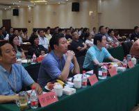 申泰控股集团召开战略研讨会
